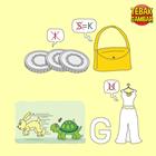 Kunci-jawaban-tebak-gambar-level-128-nomor-6