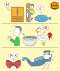 Kunci-jawaban-tebak-gambar-level-17-nomor-10