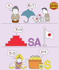 Kunci-jawaban-tebak-gambar-level-41-nomor-10