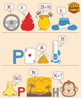 Kunci-jawaban-tebak-gambar-level-54-nomor-10