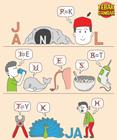 Kunci-jawaban-tebak-gambar-level-54-nomor-20