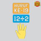 Kunci-jawaban-tebak-gambar-level-54-nomor-7